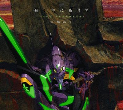 EVANGELION -Yoko Takahashi - Shibashi Sora ni Inorite [Single][Putlocker]