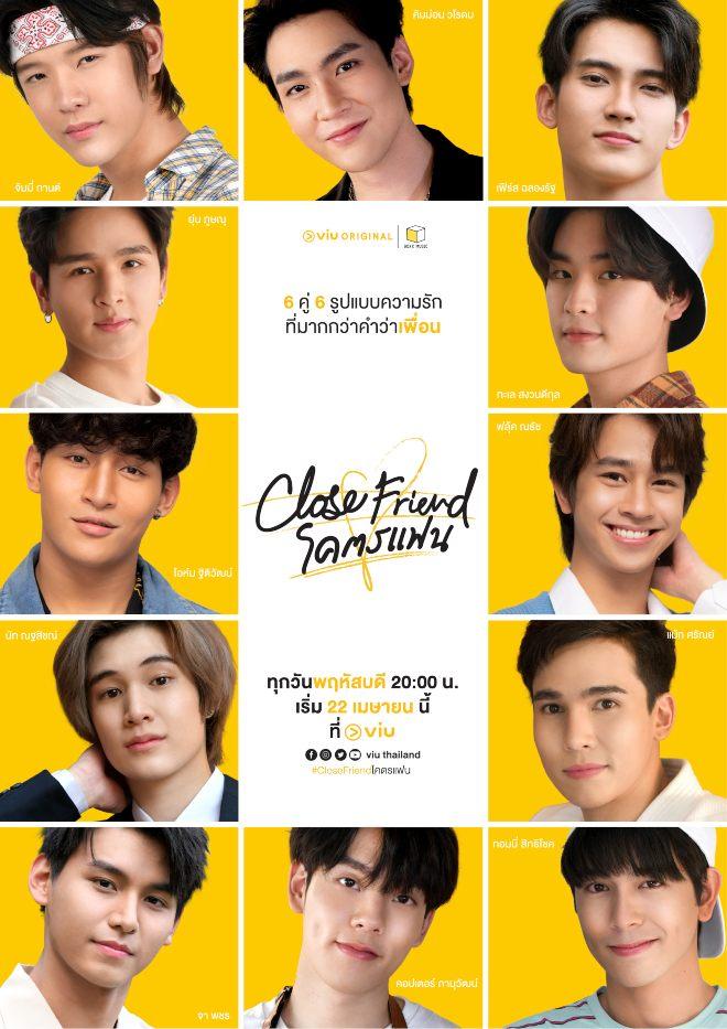 Close Friend Poster