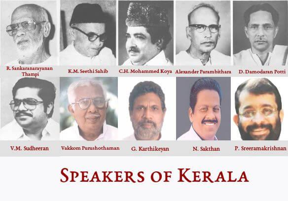 Speakers of Kerala