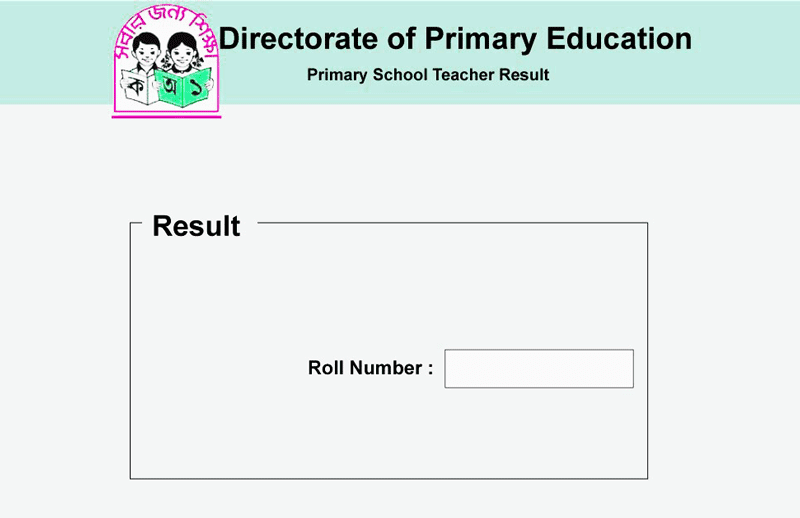 DPE primary teacher result 2019