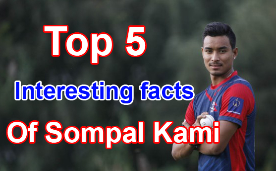 Top 5 Interesting facts about sompal kami - Hamro Record