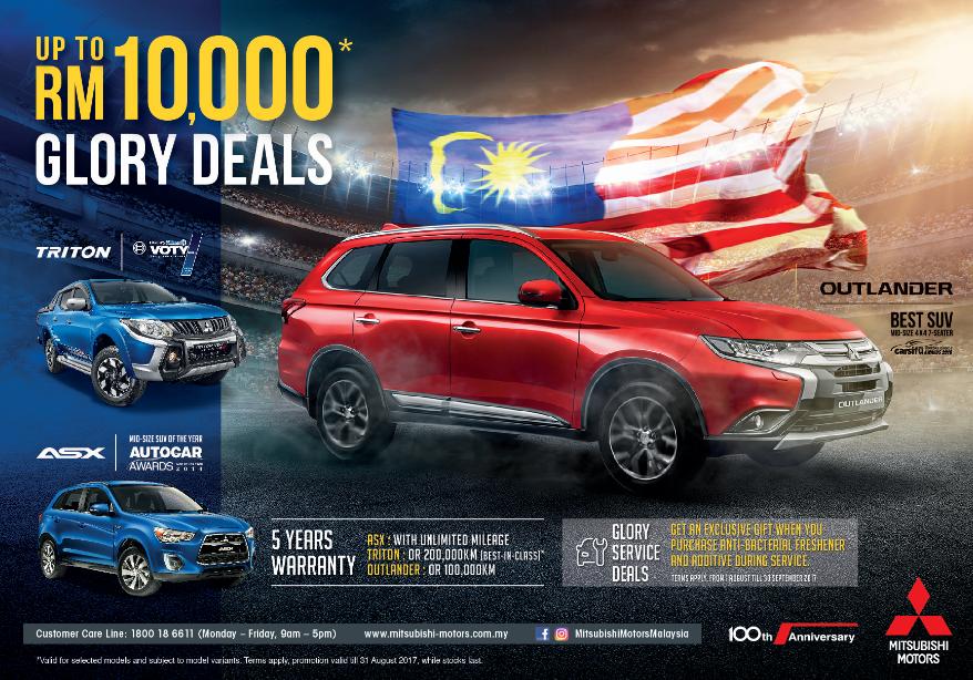MotoringMalaysia Offers Promotions MITSUBISHI GLORY DEALS - Mitsubishi promotions