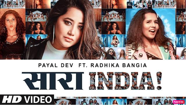 SAARA INDIA Lyrics - Payal Dev ft Radhika Bangia