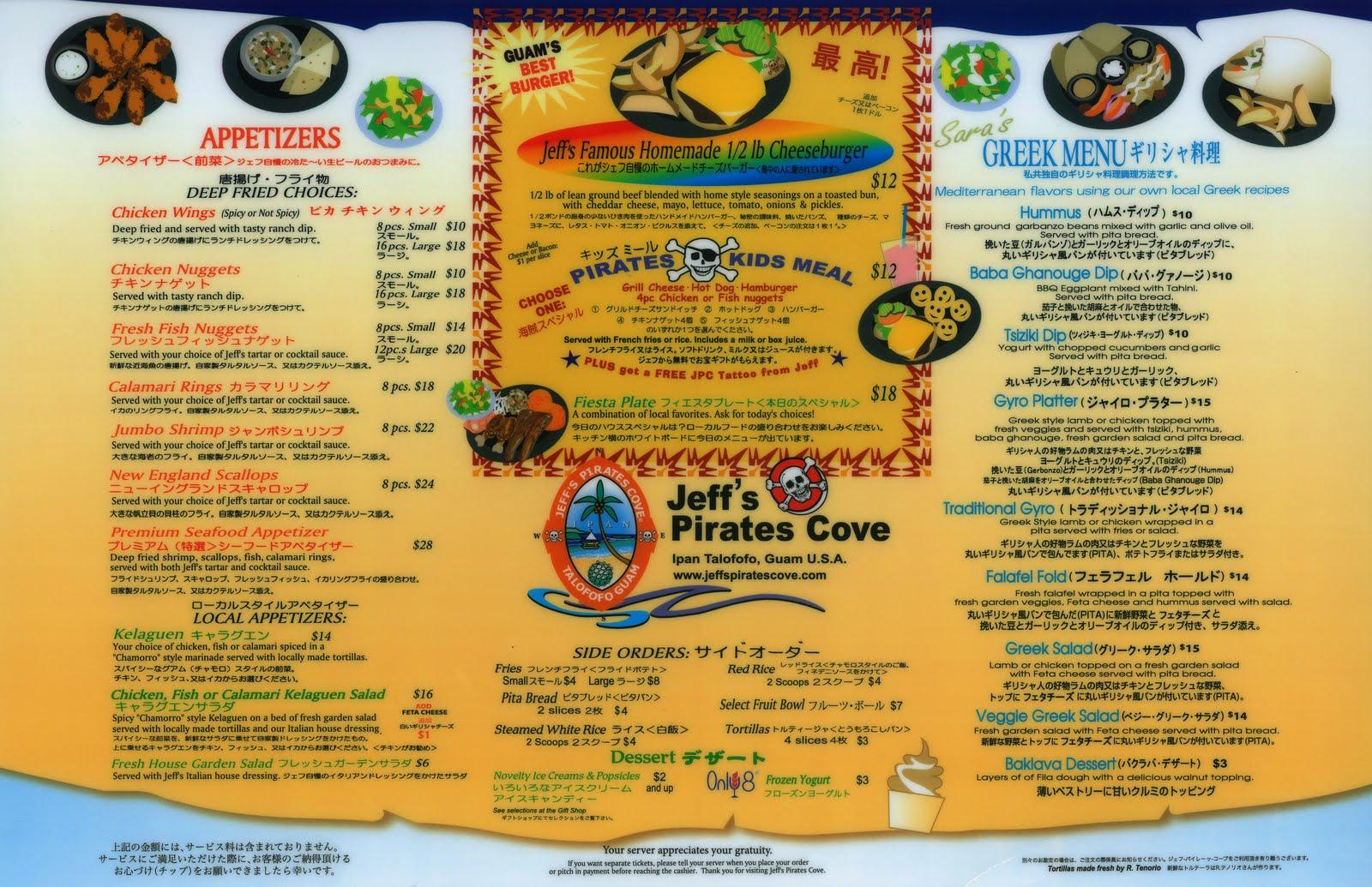 Pirates Cove Restaurant Menu