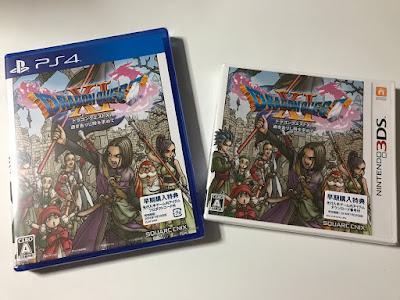 ドラクエXI PS4と3DS写真