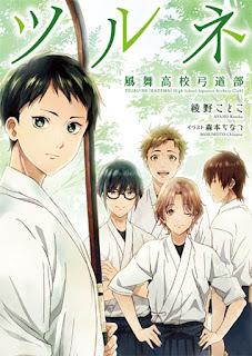 """Adaptación anime para la novela """"Tsurune: Kazemai Kukou Kyudou-bu"""" de Kotoko Ayano"""