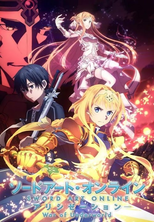Descargar Sword Art Online: Alicization - War of Underworld [06 - ??][Sub Español][MEGA] HDL]