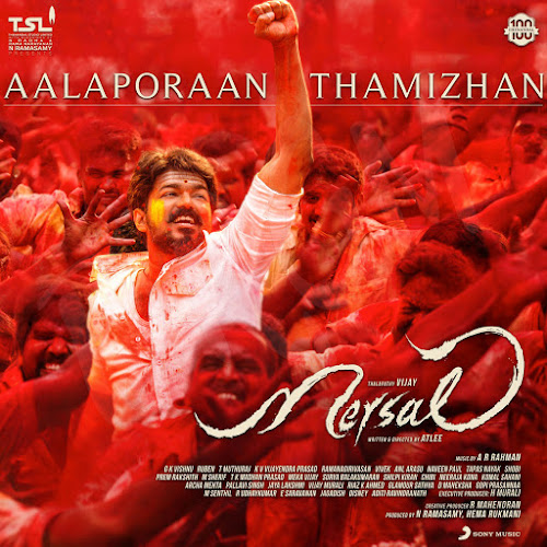 Mersal-(2017)-Original-Album-Front-Cover-Poster-wallpaper-New-HD