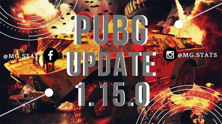 PUBG MOBILE New Update 0.15.0 | What's New?