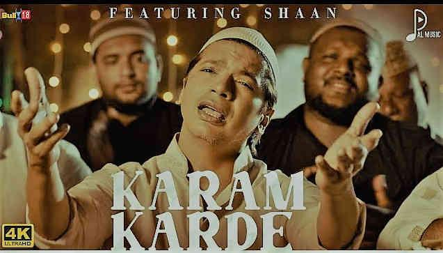 Karde Karam Song Lyrics- Shaan |Palaash Muchhal Palak Muchhal