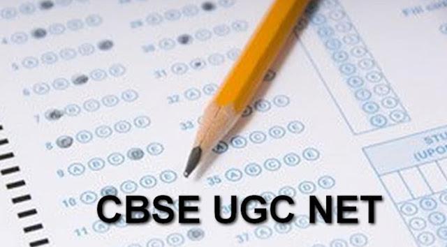 CBSE UGC NET cbsenet.nic.in Application Form Online Registration