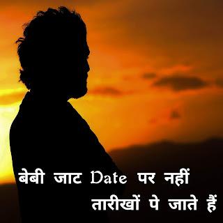 Jaat image download