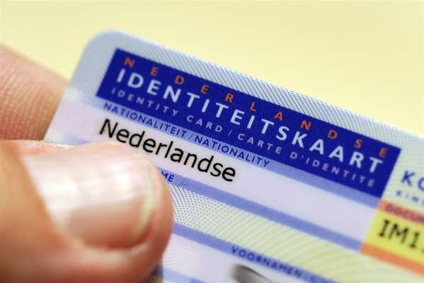 هولندا تصدر بطاقة هوية بميزات جديدة