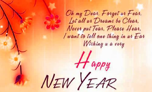 happy-new-year-wishes-2020-for-sister