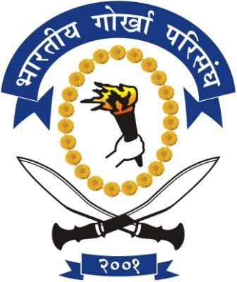 Bharatiya Gorkha Parisangh logo