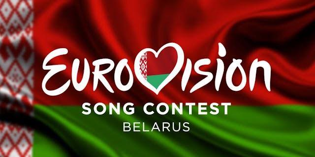 Για άλλη μια φορά η Λευκορωσία θα μείνει εκτός Eurovision.