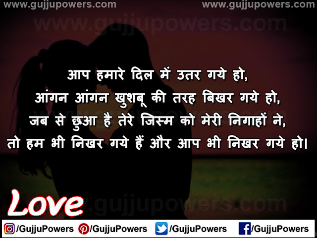 sad shayari mirchistatus