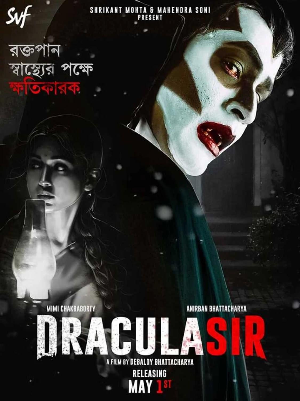 Dracula Sir 2020, Bengali Movie Story, Cast, Trailer & Review