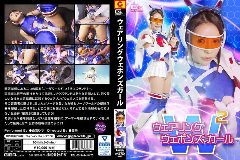 GHKP-80 Mengenakan Gadis Senjata