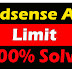 Temporary Ad Serving Adsense Limit 100% Solve In Hindi 2019 - 2020
