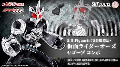 S.H. Figuarts (Shinkocchou Seihou) Kamen Rider OOO Sagohzo Combo Official Images