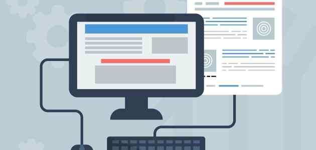 تحسين محركات البحث أو تحسين السيو SEO أمر مهم للشركات