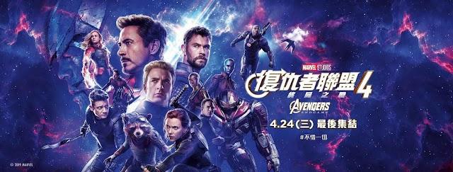هل تعلم؟ حقائق ومعلومات مثيرة ستجعلك متحمسا أكثر لمشاهدة فيلم Avengers: Endgame