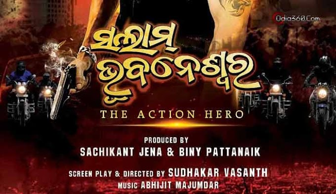Salaam Bhubaneswar Odia Movie Cast, Crew, Release Date, Poster, HD Videos, Information