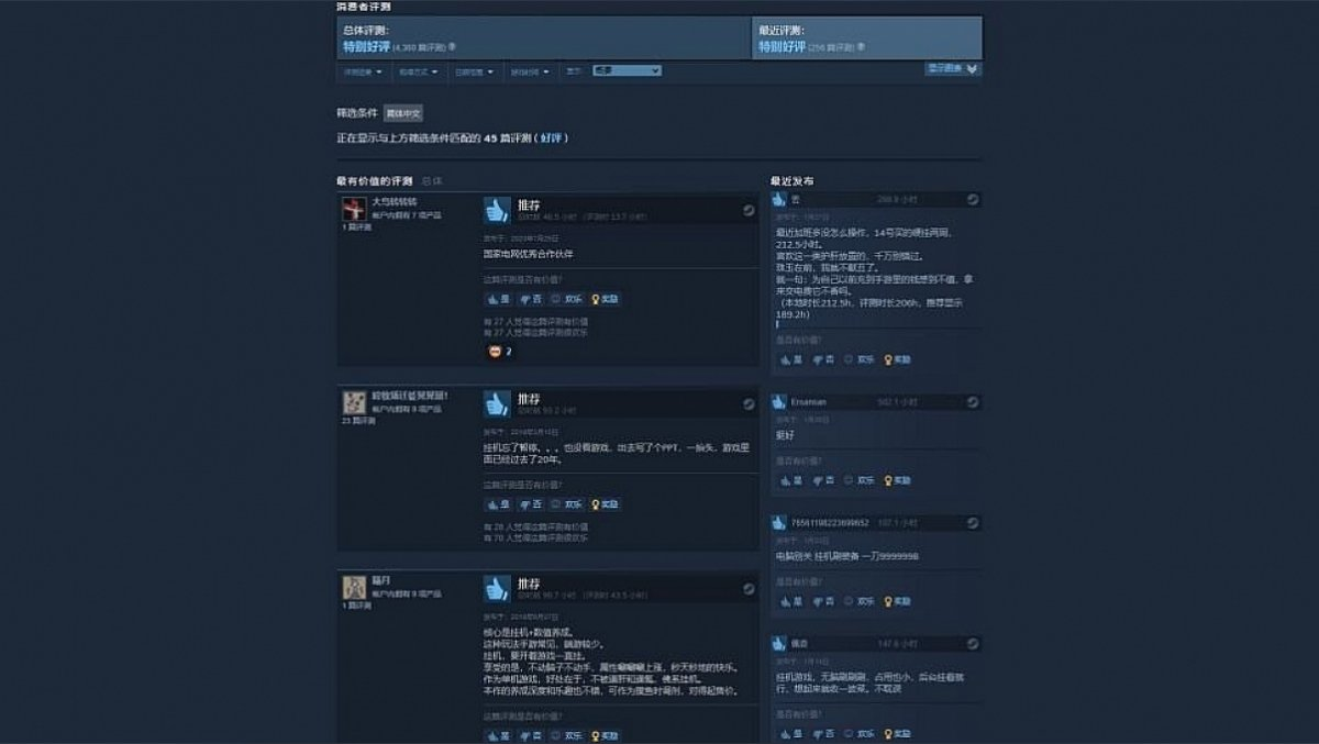 A local version of Steam has been launched in China. The games are approved by the government