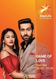 Star Life Game of Love Teasers - August 2020