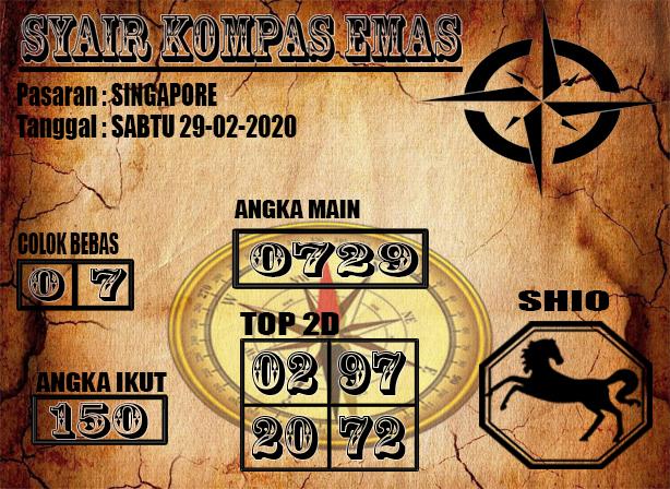 SYAIR SINGAPORE 29-02-2020