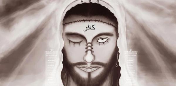 Asal Muasal Dajjal Menurut Islam