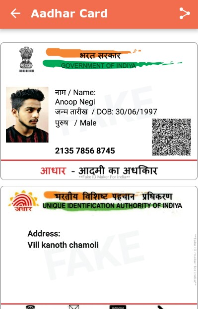 Id Maker Fake Fake Government Government