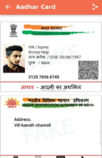 Fake id card maker
