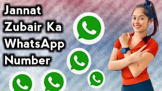 jannat zubair whatsapp number