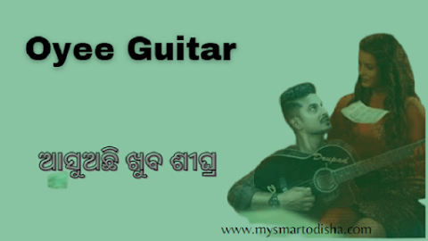 Oyee Guitar Odia Movie Star Casts, Release Date, Info, Song, Trailer