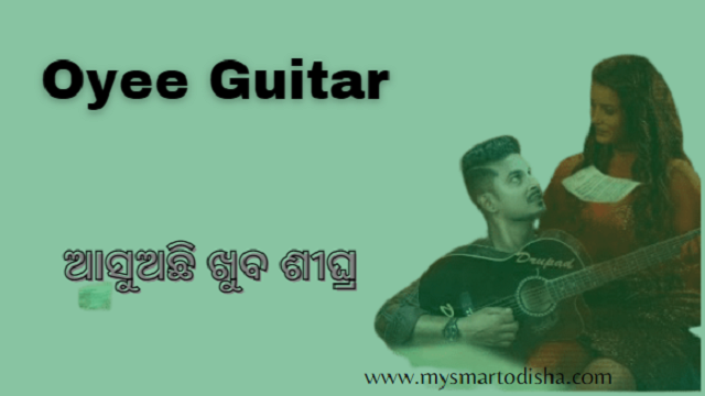 Oyee Guitar Odia Movie