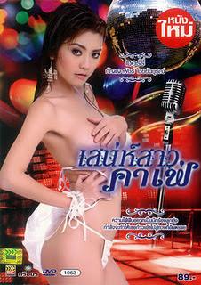 Film Asia Semi