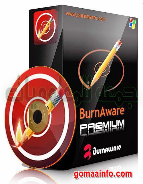 تحميل برنامج نسخ الاسطوانات الشامل | BurnAware Premium 13.2