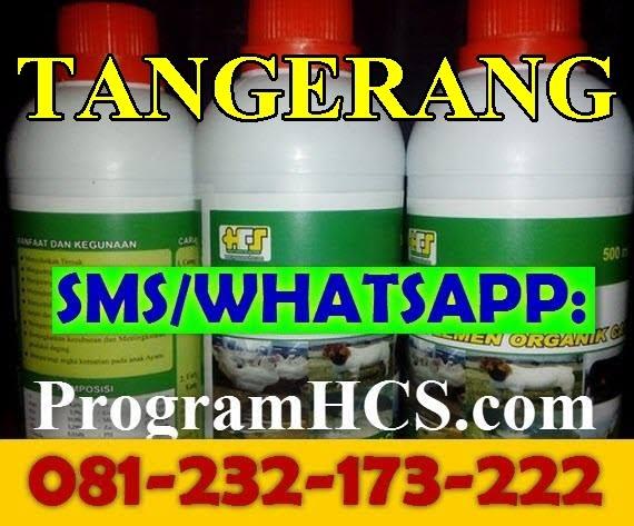 Jual SOC HCS Tangerang
