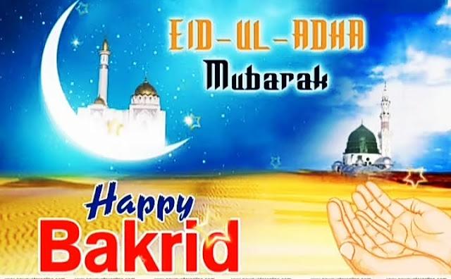 Eid Al Adha Mubarak Shayari