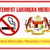 23 Tempat Larangan Merokok di Pahang bermula 1 Januari 2019