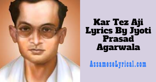 Kar Tez Aji Lyrics
