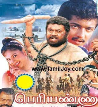 tamil movie periyanna video songs free download