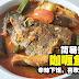 简易煮咖喱鱼头,辛辣下饭,喜欢吃学起来!
