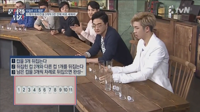 problematic men questions ep 8 glass