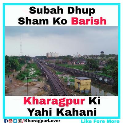 barish-kharagpur-meme