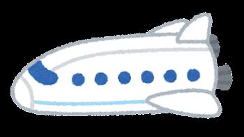 宇宙船のイラスト(旅客機・背景なし)