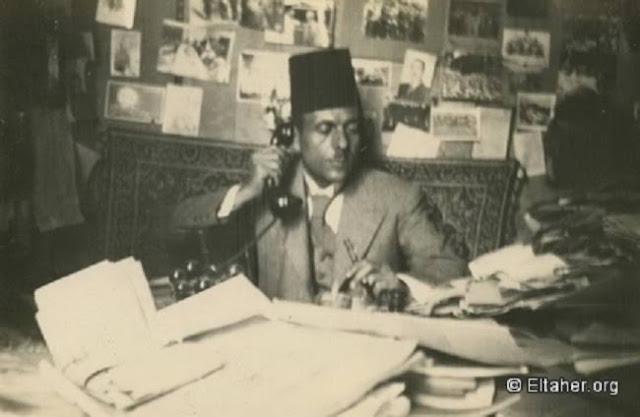 Palestina dan Kemerdekaan Indonesia