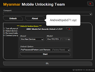 MTK Security Unlock Tool v1.0 One Click Unlock Vivo & Xiaomi Pin, Password, Pattern, Mi Account Without Datalost {Free Download} by Androidtipsbd71